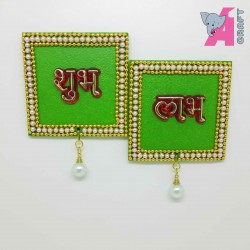 DIY Shubh Labh Kit Square