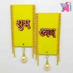 Shubh Labh Small Rectangle