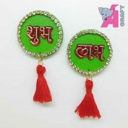 Shubh Labh Small Round