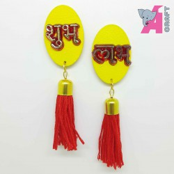 Shubh Labh Small Oval